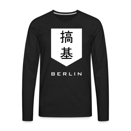 Design2-Berlin - Men's Premium Longsleeve Shirt