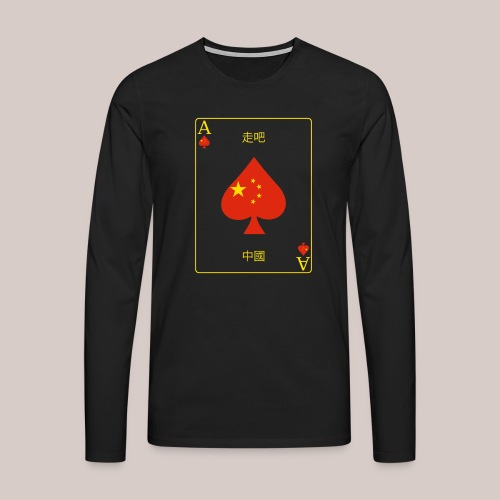 China - Männer Premium Langarmshirt
