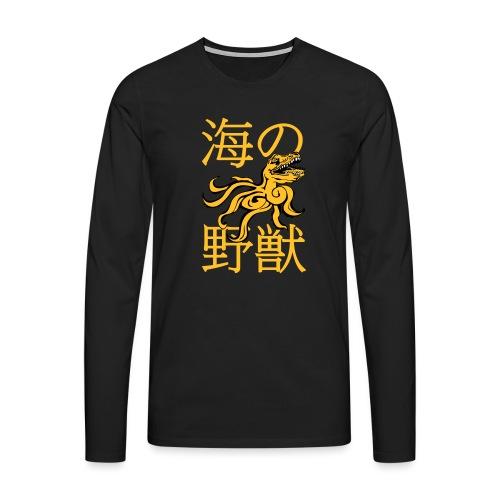 OctoRex - Men's Premium Longsleeve Shirt