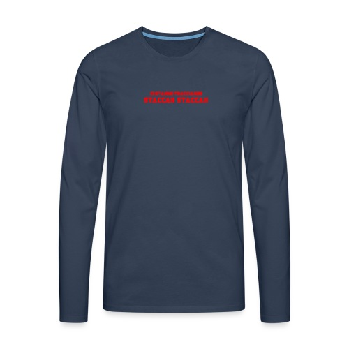 STACCA - Maglietta Premium a manica lunga da uomo