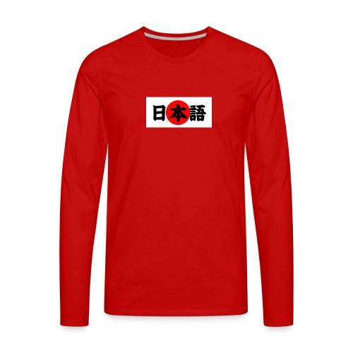 japanese - Miesten premium pitkähihainen t-paita