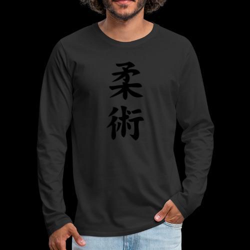 ju jitsu - Koszulka męska Premium z długim rękawem