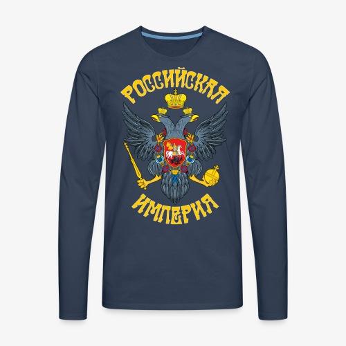 Wappen des Russischen Imperiums Russland - Männer Premium Langarmshirt