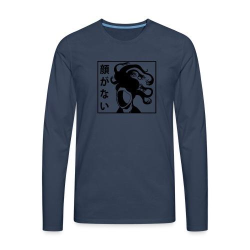 Sans Visage Futakuchi Onna - T-shirt manches longues Premium Homme