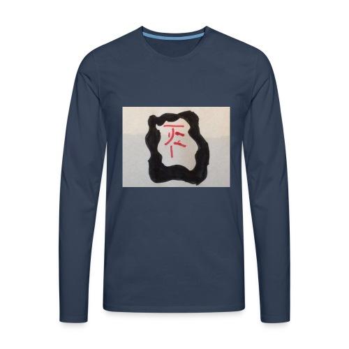 Jackfriday 10%off - Men's Premium Longsleeve Shirt