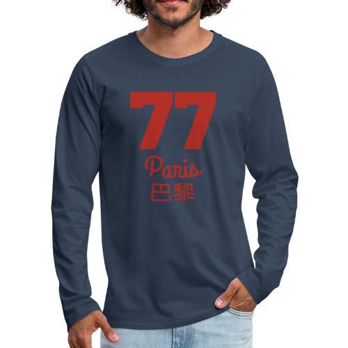 77 paris - Männer Premium Langarmshirt