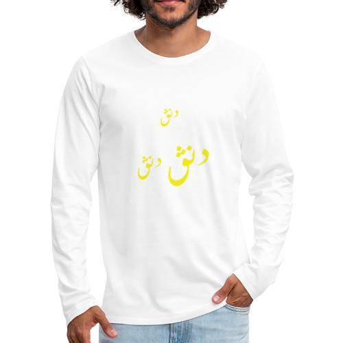 n3el - T-shirt manches longues Premium Homme