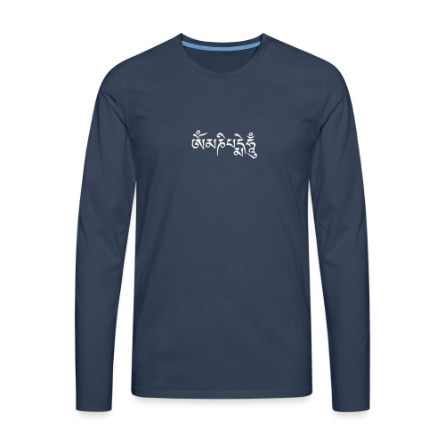 hum padme - T-shirt manches longues Premium Homme