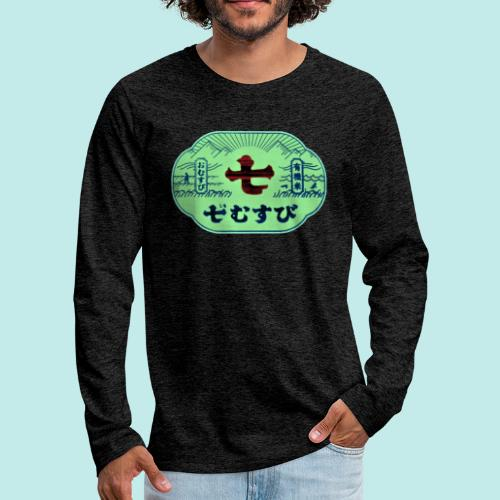 CHINESE SIGN DEF REDB - T-shirt manches longues Premium Homme