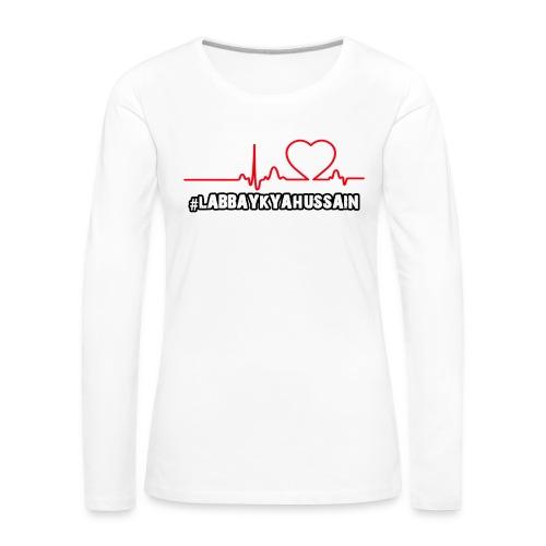 HeartBeat - Women's Premium Longsleeve Shirt