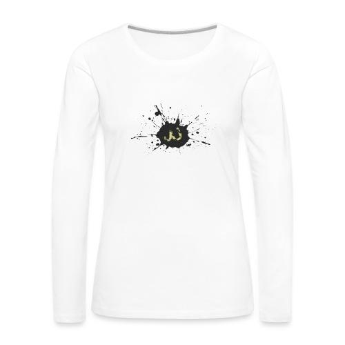 JU spray logo - Naisten premium pitkähihainen t-paita