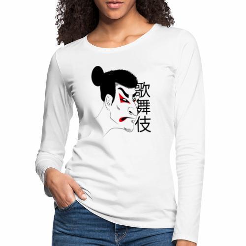 Kabuki theatre character - Women's Premium Longsleeve Shirt