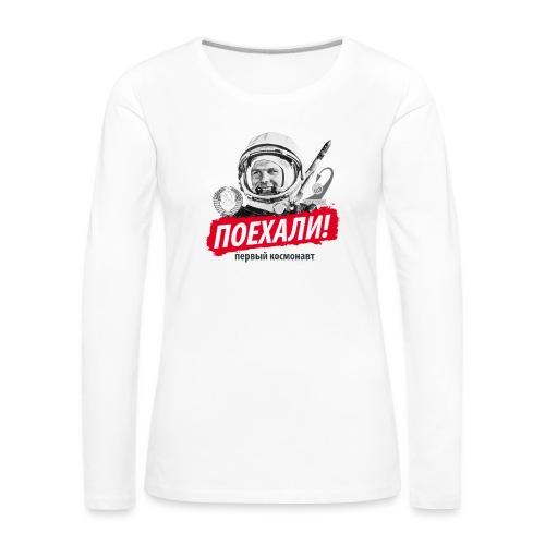 Original Spaceman - Women's Premium Longsleeve Shirt