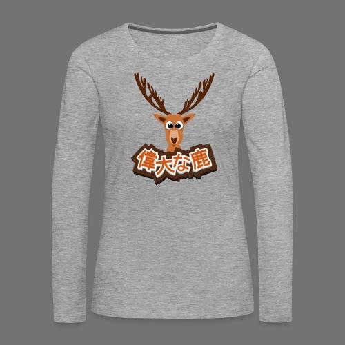 Suuri hirvi (Japani 偉大 な 鹿) - Naisten premium pitkähihainen t-paita