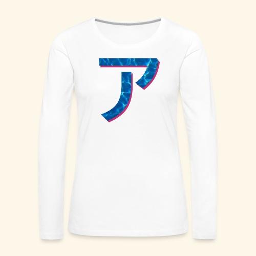 ア logo - T-shirt manches longues Premium Femme