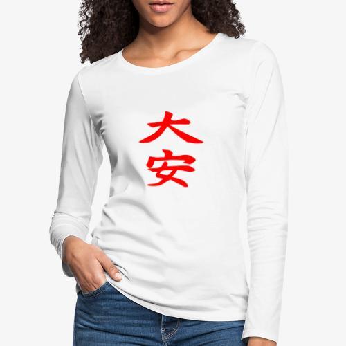 Bescheiden - Frauen Premium Langarmshirt