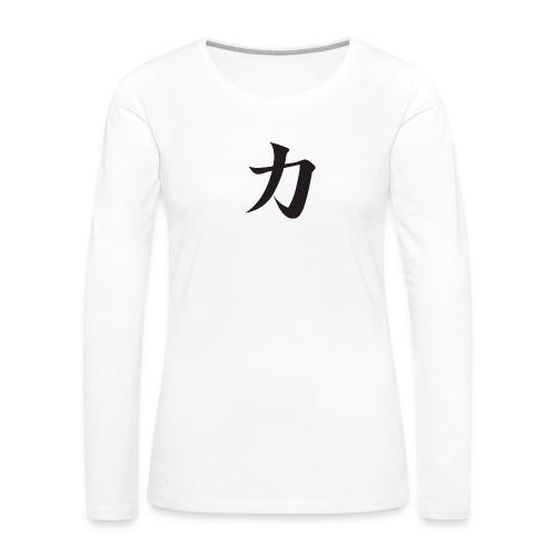 Katana - T-shirt manches longues Premium Femme