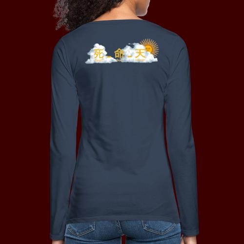 D S H - T-shirt manches longues Premium Femme