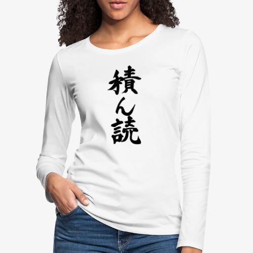 Tsundoku Kalligrafie - Frauen Premium Langarmshirt