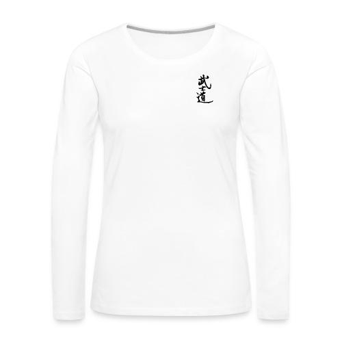 Bushido-Schriftzug freige - Frauen Premium Langarmshirt