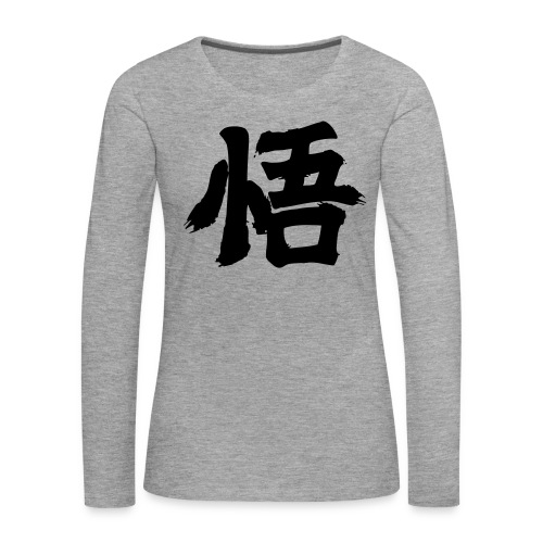 wisdom kanji - Women's Premium Longsleeve Shirt