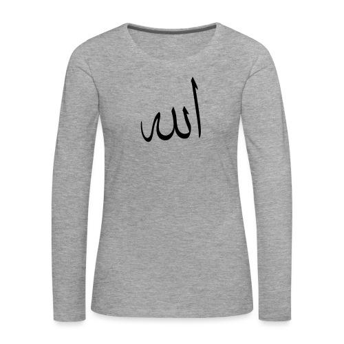 Allah - T-shirt manches longues Premium Femme