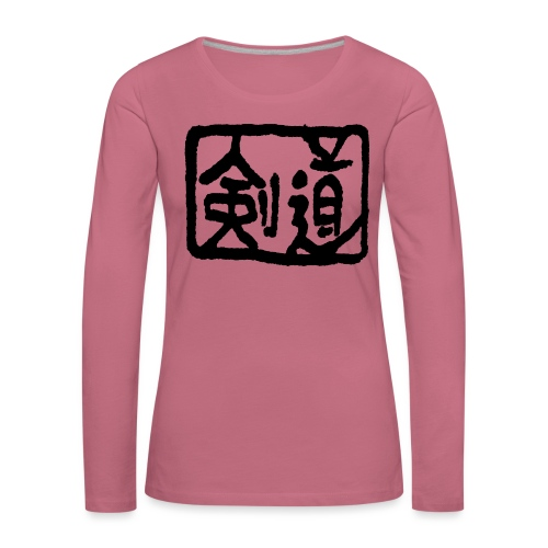 Kendo - Women's Premium Longsleeve Shirt