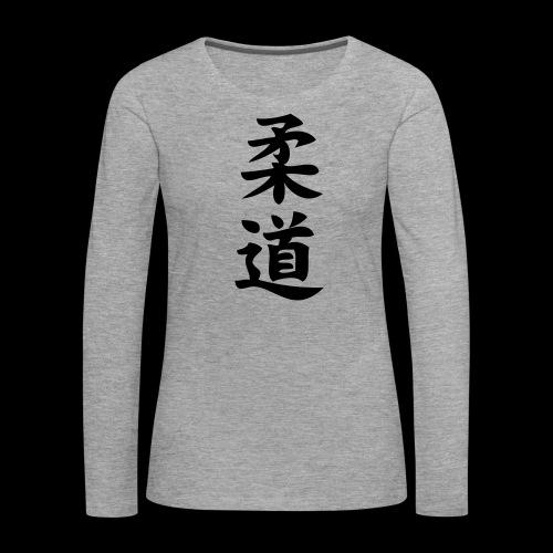 judo - Koszulka damska Premium z długim rękawem