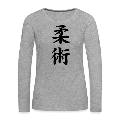 ju jitsu - Koszulka damska Premium z długim rękawem