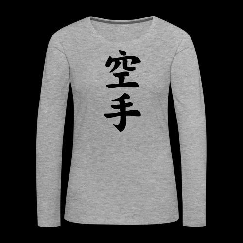 karate - Koszulka damska Premium z długim rękawem