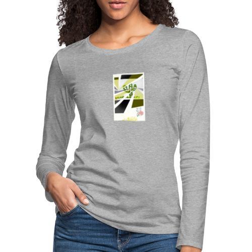 3D kaptus - Långärmad premium-T-shirt dam