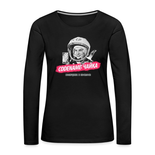 Codename: «Чайка» - Women's Premium Longsleeve Shirt