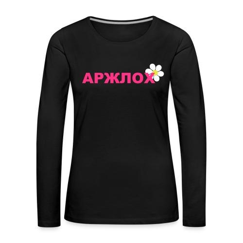 arschloch_russisch - Frauen Premium Langarmshirt