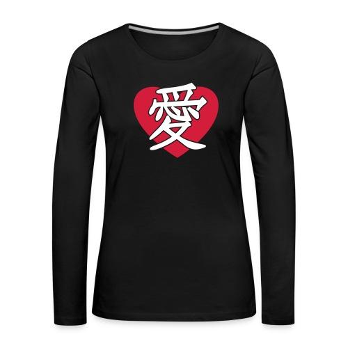 JapaneseLoveSign&Heart - Dame premium T-shirt med lange ærmer