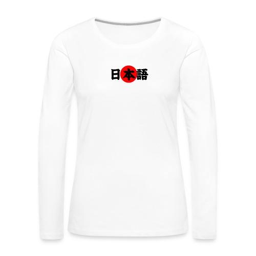 japanese - Naisten premium pitkähihainen t-paita