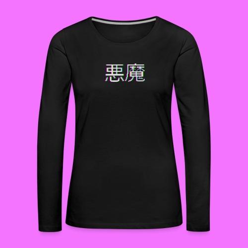 Akuma - Naisten premium pitkähihainen t-paita