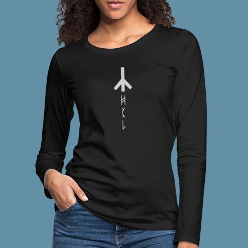 Logo Hel 02 copia png - Maglietta Premium a manica lunga da donna