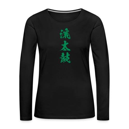 nagare daiko 6 5x15 - Frauen Premium Langarmshirt