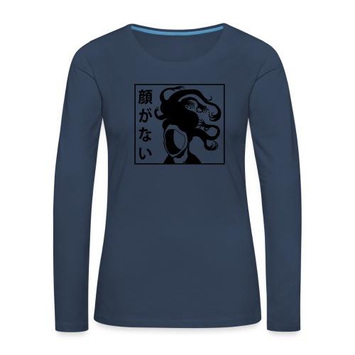 Sans Visage Futakuchi Onna - T-shirt manches longues Premium Femme