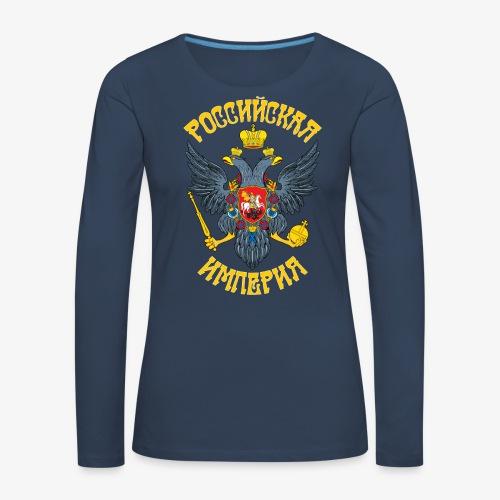 Wappen des Russischen Imperiums Russland - Frauen Premium Langarmshirt