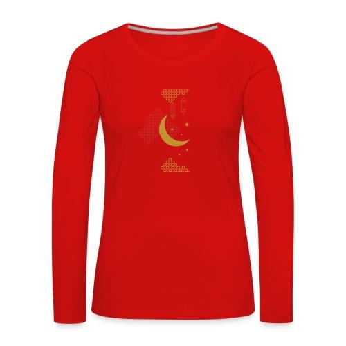 Ramadan Kareem Muslim holy month ilustration - Women's Premium Longsleeve Shirt