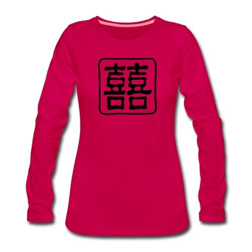 Double Bonheur - T-shirt manches longues Premium Femme
