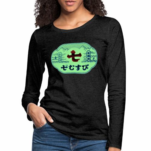 CHINESE SIGN DEF REDB - T-shirt manches longues Premium Femme