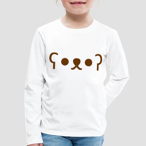 Kuma Kaomoji (Marron) - T-shirt manches longues Premium Enfant