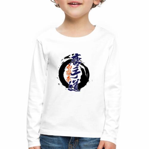enso karatedo - Kinder Premium Langarmshirt
