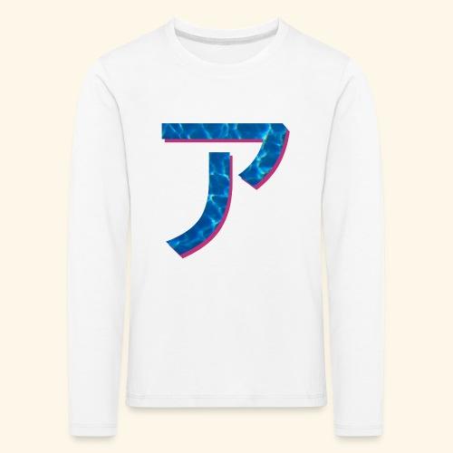 ア logo - T-shirt manches longues Premium Enfant