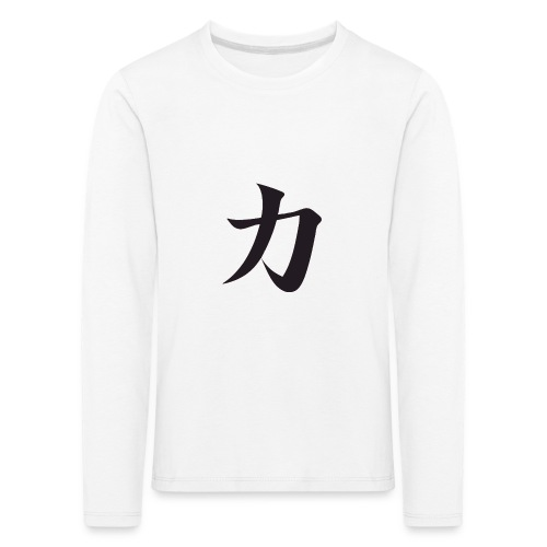 Katana - T-shirt manches longues Premium Enfant