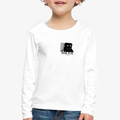 Pyro - Kids' Premium Longsleeve Shirt
