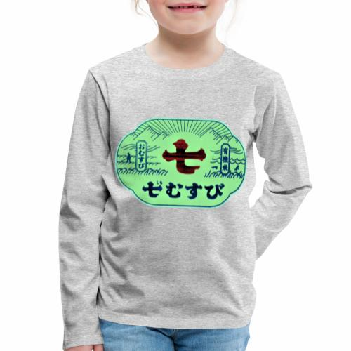 CHINESE SIGN DEF REDB - T-shirt manches longues Premium Enfant