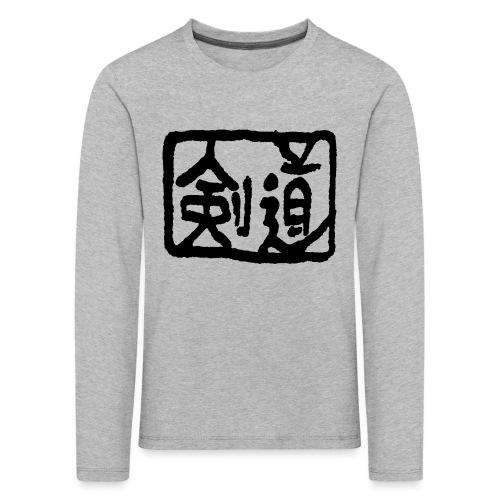 Kendo - Kids' Premium Longsleeve Shirt